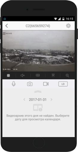 Где находятся камеры видеонаблюдения гибдд в челябинске